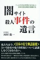 CCF20130906_00005.jpg